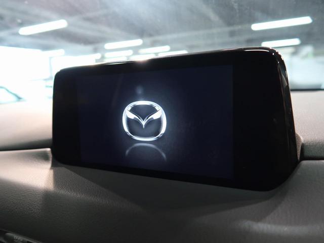 XD Lパッケージ 禁煙車 4WD 寒冷地仕様 BOSE コネクトナビ フルセグ 衝突軽減装置 レーダークルーズコントロール 車線逸脱警報 クリアランスソナー 電動リアゲート ターボ シートヒーター LEDヘッド ETC(6枚目)
