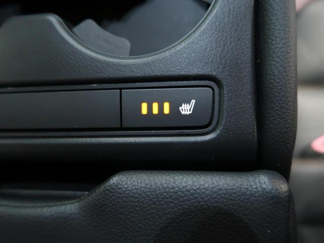 XD Lパッケージ 禁煙車 4WD 寒冷地仕様 BOSE コネクトナビ フルセグ 衝突軽減装置 レーダークルーズコントロール 車線逸脱警報 クリアランスソナー 電動リアゲート ターボ シートヒーター LEDヘッド ETC(10枚目)