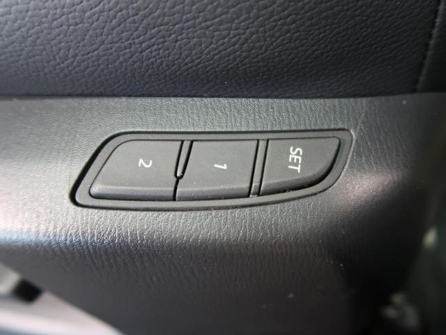 XD Lパッケージ 禁煙車 4WD 寒冷地仕様 BOSE コネクトナビ フルセグ 衝突軽減装置 レーダークルーズコントロール 車線逸脱警報 クリアランスソナー 電動リアゲート ターボ シートヒーター LEDヘッド ETC(11枚目)