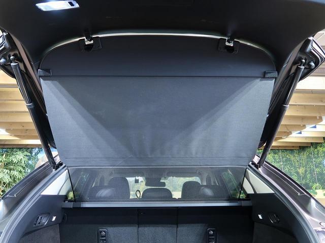 XD Lパッケージ 禁煙車 4WD 寒冷地仕様 BOSE コネクトナビ フルセグ 衝突軽減装置 レーダークルーズコントロール 車線逸脱警報 クリアランスソナー 電動リアゲート ターボ シートヒーター LEDヘッド ETC(36枚目)