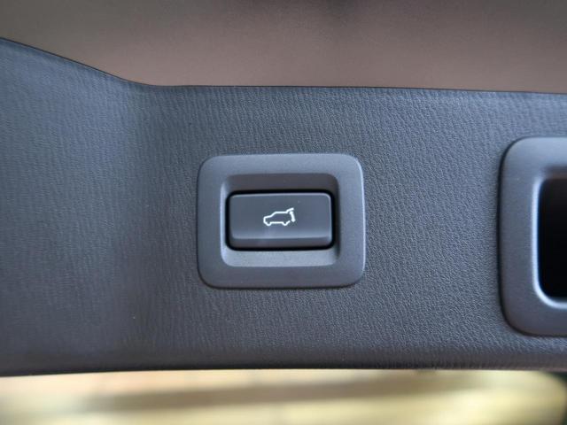 XD Lパッケージ 禁煙車 4WD 寒冷地仕様 BOSE コネクトナビ フルセグ 衝突軽減装置 レーダークルーズコントロール 車線逸脱警報 クリアランスソナー 電動リアゲート ターボ シートヒーター LEDヘッド ETC(37枚目)