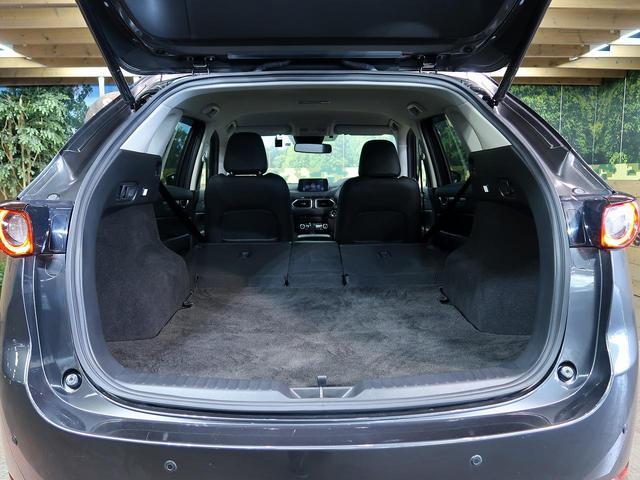 XD Lパッケージ 禁煙車 4WD 寒冷地仕様 BOSE コネクトナビ フルセグ 衝突軽減装置 レーダークルーズコントロール 車線逸脱警報 クリアランスソナー 電動リアゲート ターボ シートヒーター LEDヘッド ETC(38枚目)