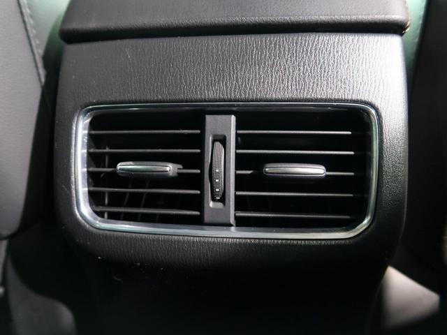 XD Lパッケージ 禁煙車 4WD 寒冷地仕様 BOSE コネクトナビ フルセグ 衝突軽減装置 レーダークルーズコントロール 車線逸脱警報 クリアランスソナー 電動リアゲート ターボ シートヒーター LEDヘッド ETC(41枚目)