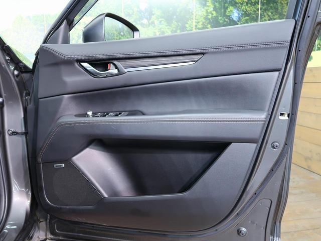 XD Lパッケージ 禁煙車 4WD 寒冷地仕様 BOSE コネクトナビ フルセグ 衝突軽減装置 レーダークルーズコントロール 車線逸脱警報 クリアランスソナー 電動リアゲート ターボ シートヒーター LEDヘッド ETC(43枚目)