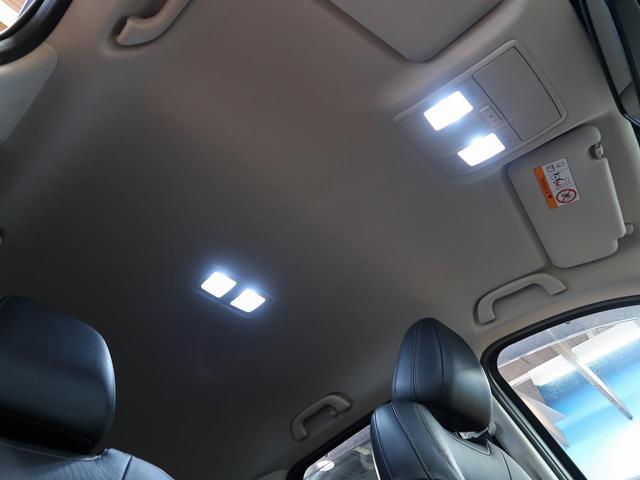 XD Lパッケージ 禁煙車 4WD 寒冷地仕様 BOSE コネクトナビ フルセグ 衝突軽減装置 レーダークルーズコントロール 車線逸脱警報 クリアランスソナー 電動リアゲート ターボ シートヒーター LEDヘッド ETC(46枚目)