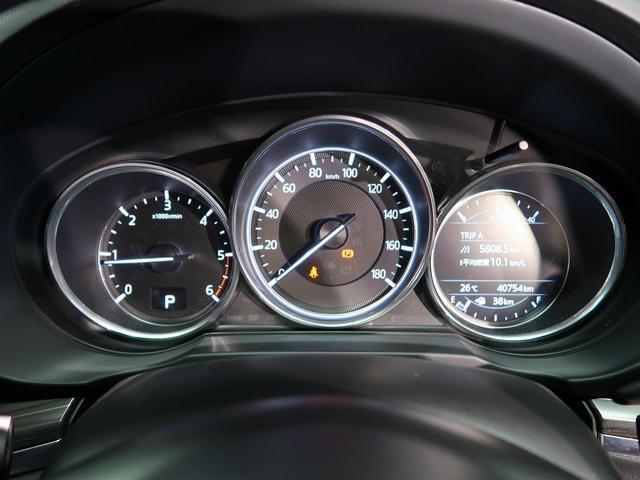 XD Lパッケージ 禁煙車 4WD 寒冷地仕様 BOSE コネクトナビ フルセグ 衝突軽減装置 レーダークルーズコントロール 車線逸脱警報 クリアランスソナー 電動リアゲート ターボ シートヒーター LEDヘッド ETC(48枚目)