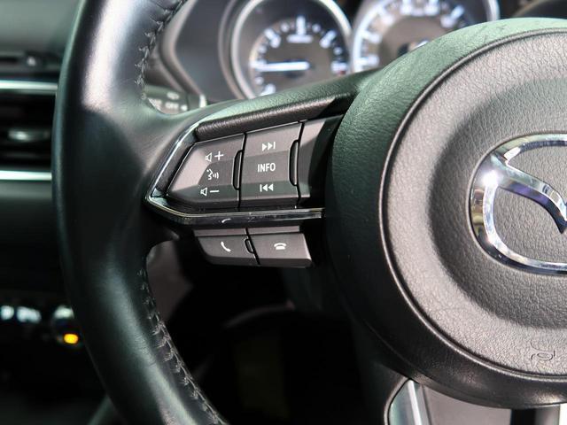 XD Lパッケージ 禁煙車 4WD 寒冷地仕様 BOSE コネクトナビ フルセグ 衝突軽減装置 レーダークルーズコントロール 車線逸脱警報 クリアランスソナー 電動リアゲート ターボ シートヒーター LEDヘッド ETC(51枚目)