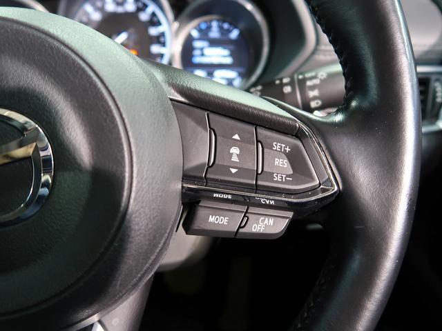 XD Lパッケージ 禁煙車 4WD 寒冷地仕様 BOSE コネクトナビ フルセグ 衝突軽減装置 レーダークルーズコントロール 車線逸脱警報 クリアランスソナー 電動リアゲート ターボ シートヒーター LEDヘッド ETC(52枚目)