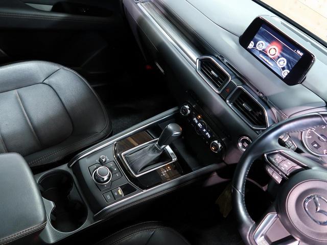XD Lパッケージ 禁煙車 4WD 寒冷地仕様 BOSE コネクトナビ フルセグ 衝突軽減装置 レーダークルーズコントロール 車線逸脱警報 クリアランスソナー 電動リアゲート ターボ シートヒーター LEDヘッド ETC(53枚目)