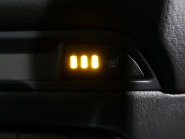 XD Lパッケージ 禁煙車 4WD 寒冷地仕様 BOSE コネクトナビ フルセグ 衝突軽減装置 レーダークルーズコントロール 車線逸脱警報 クリアランスソナー 電動リアゲート ターボ シートヒーター LEDヘッド ETC(55枚目)