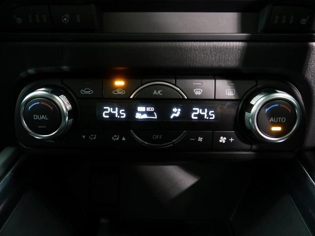 XD Lパッケージ 禁煙車 4WD 寒冷地仕様 BOSE コネクトナビ フルセグ 衝突軽減装置 レーダークルーズコントロール 車線逸脱警報 クリアランスソナー 電動リアゲート ターボ シートヒーター LEDヘッド ETC(56枚目)