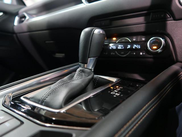 XD Lパッケージ 禁煙車 4WD 寒冷地仕様 BOSE コネクトナビ フルセグ 衝突軽減装置 レーダークルーズコントロール 車線逸脱警報 クリアランスソナー 電動リアゲート ターボ シートヒーター LEDヘッド ETC(57枚目)