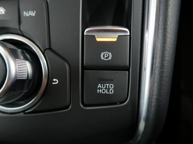 XD Lパッケージ 禁煙車 4WD 寒冷地仕様 BOSE コネクトナビ フルセグ 衝突軽減装置 レーダークルーズコントロール 車線逸脱警報 クリアランスソナー 電動リアゲート ターボ シートヒーター LEDヘッド ETC(59枚目)