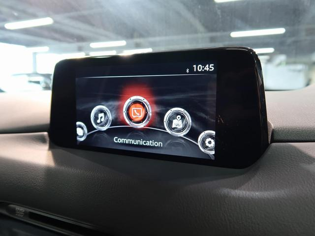 XD Lパッケージ 禁煙車 4WD 寒冷地仕様 BOSE コネクトナビ フルセグ 衝突軽減装置 レーダークルーズコントロール 車線逸脱警報 クリアランスソナー 電動リアゲート ターボ シートヒーター LEDヘッド ETC(69枚目)