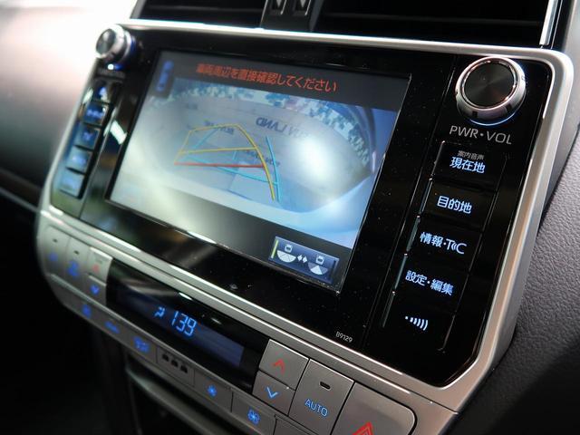 TX Lパッケージ 禁煙車 サンルーフ メーカーナビ 全周囲カメラ ルーフレール 純正OP19AW トヨタセーフティセンス 衝突軽減装置 レーダークルーズコントロール 車線逸脱警報 クリアランスソナー LEDヘッドライト(7枚目)