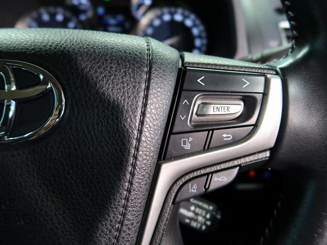 TX Lパッケージ 禁煙車 サンルーフ メーカーナビ 全周囲カメラ ルーフレール 純正OP19AW トヨタセーフティセンス 衝突軽減装置 レーダークルーズコントロール 車線逸脱警報 クリアランスソナー LEDヘッドライト(11枚目)