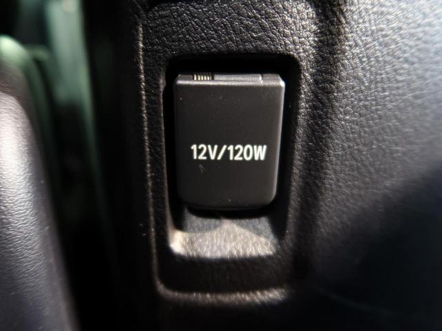 TX Lパッケージ 禁煙車 サンルーフ メーカーナビ 全周囲カメラ ルーフレール 純正OP19AW トヨタセーフティセンス 衝突軽減装置 レーダークルーズコントロール 車線逸脱警報 クリアランスソナー LEDヘッドライト(44枚目)