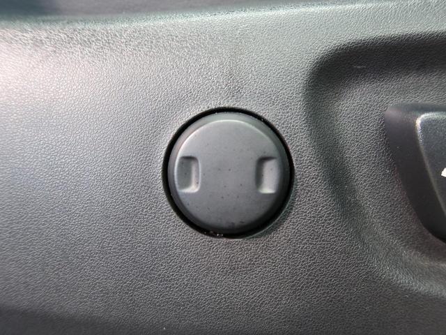 TX Lパッケージ 禁煙車 サンルーフ メーカーナビ 全周囲カメラ ルーフレール 純正OP19AW トヨタセーフティセンス 衝突軽減装置 レーダークルーズコントロール 車線逸脱警報 クリアランスソナー LEDヘッドライト(49枚目)