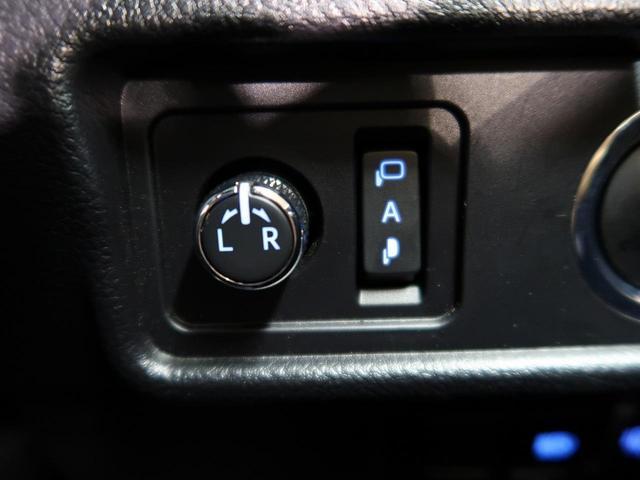 TX Lパッケージ 禁煙車 サンルーフ メーカーナビ 全周囲カメラ ルーフレール 純正OP19AW トヨタセーフティセンス 衝突軽減装置 レーダークルーズコントロール 車線逸脱警報 クリアランスソナー LEDヘッドライト(51枚目)