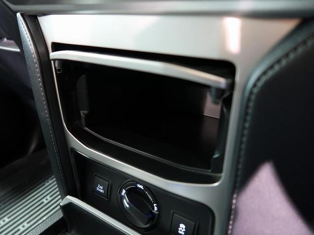 TX Lパッケージ 禁煙車 サンルーフ メーカーナビ 全周囲カメラ ルーフレール 純正OP19AW トヨタセーフティセンス 衝突軽減装置 レーダークルーズコントロール 車線逸脱警報 クリアランスソナー LEDヘッドライト(58枚目)