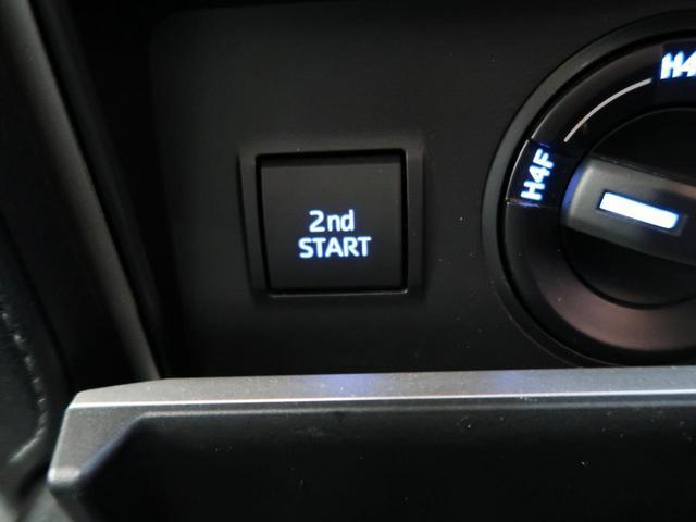TX Lパッケージ 禁煙車 サンルーフ メーカーナビ 全周囲カメラ ルーフレール 純正OP19AW トヨタセーフティセンス 衝突軽減装置 レーダークルーズコントロール 車線逸脱警報 クリアランスソナー LEDヘッドライト(59枚目)