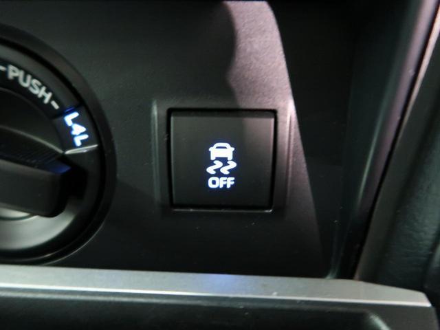 TX Lパッケージ 禁煙車 サンルーフ メーカーナビ 全周囲カメラ ルーフレール 純正OP19AW トヨタセーフティセンス 衝突軽減装置 レーダークルーズコントロール 車線逸脱警報 クリアランスソナー LEDヘッドライト(60枚目)