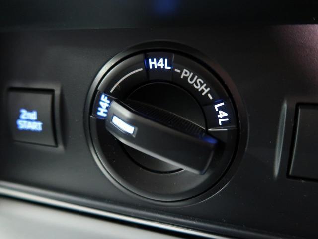 TX Lパッケージ 禁煙車 サンルーフ メーカーナビ 全周囲カメラ ルーフレール 純正OP19AW トヨタセーフティセンス 衝突軽減装置 レーダークルーズコントロール 車線逸脱警報 クリアランスソナー LEDヘッドライト(61枚目)