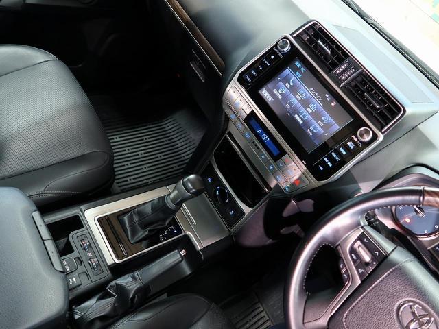 TX Lパッケージ 禁煙車 サンルーフ メーカーナビ 全周囲カメラ ルーフレール 純正OP19AW トヨタセーフティセンス 衝突軽減装置 レーダークルーズコントロール 車線逸脱警報 クリアランスソナー LEDヘッドライト(65枚目)