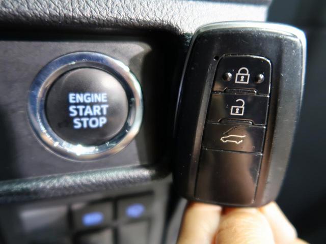 TX Lパッケージ 禁煙車 サンルーフ メーカーナビ 全周囲カメラ ルーフレール 純正OP19AW トヨタセーフティセンス 衝突軽減装置 レーダークルーズコントロール 車線逸脱警報 クリアランスソナー LEDヘッドライト(70枚目)