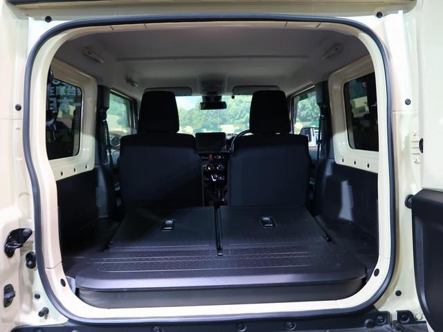 XC 禁煙車 4WD シートヒーター クルーズコントロール 衝突軽減ブレーキ LEDライト 禁煙車 ETC オートエアコン スマートキー(12枚目)