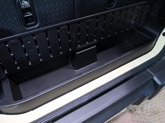 XC 禁煙車 4WD シートヒーター クルーズコントロール 衝突軽減ブレーキ LEDライト 禁煙車 ETC オートエアコン スマートキー(36枚目)