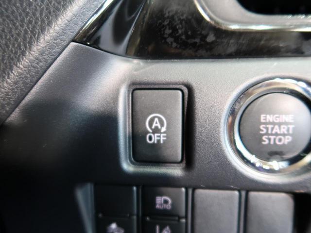 Si ダブルバイビーII 純正10インチナビ 両側電動スライドドア 禁煙車 オートクルーズコントロール トヨタセーフティセンス LEDヘッドライト レーンアシスト スマートキー オートマチックハイビーム(11枚目)