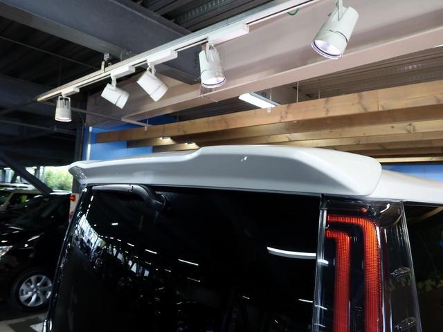 Si ダブルバイビーII 純正10インチナビ 両側電動スライドドア 禁煙車 オートクルーズコントロール トヨタセーフティセンス LEDヘッドライト レーンアシスト スマートキー オートマチックハイビーム(34枚目)