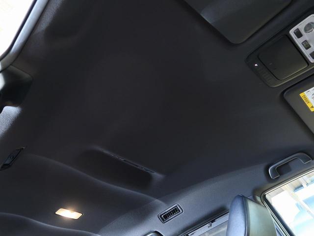 Si ダブルバイビーII 純正10インチナビ 両側電動スライドドア 禁煙車 オートクルーズコントロール トヨタセーフティセンス LEDヘッドライト レーンアシスト スマートキー オートマチックハイビーム(45枚目)