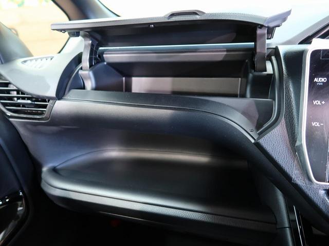 Si ダブルバイビーII 純正10インチナビ 両側電動スライドドア 禁煙車 オートクルーズコントロール トヨタセーフティセンス LEDヘッドライト レーンアシスト スマートキー オートマチックハイビーム(51枚目)