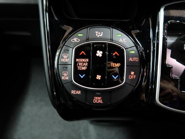 Si ダブルバイビーII 純正10インチナビ 両側電動スライドドア 禁煙車 オートクルーズコントロール トヨタセーフティセンス LEDヘッドライト レーンアシスト スマートキー オートマチックハイビーム(53枚目)