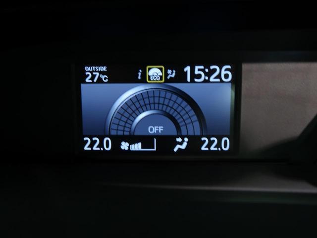 Si ダブルバイビーII 純正10インチナビ 両側電動スライドドア 禁煙車 オートクルーズコントロール トヨタセーフティセンス LEDヘッドライト レーンアシスト スマートキー オートマチックハイビーム(56枚目)