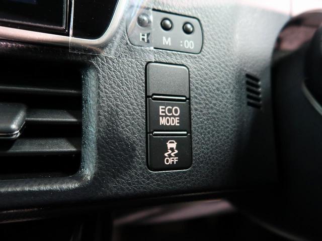 Si ダブルバイビーII 純正10インチナビ 両側電動スライドドア 禁煙車 オートクルーズコントロール トヨタセーフティセンス LEDヘッドライト レーンアシスト スマートキー オートマチックハイビーム(58枚目)