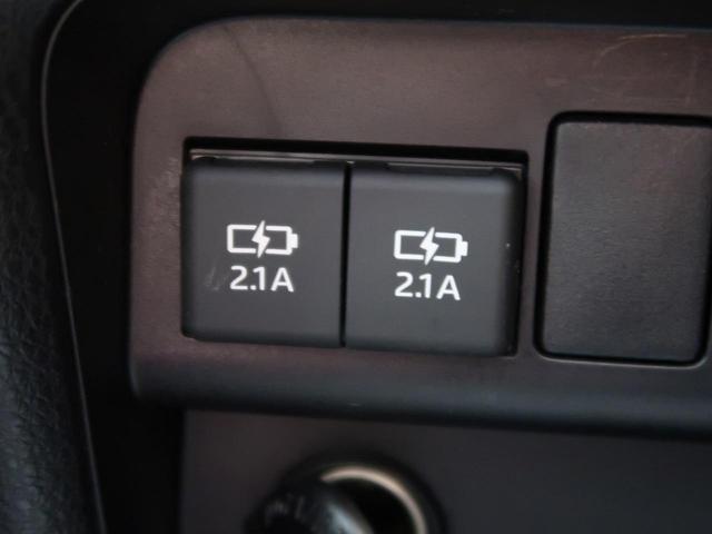 Si ダブルバイビーII 純正10インチナビ 両側電動スライドドア 禁煙車 オートクルーズコントロール トヨタセーフティセンス LEDヘッドライト レーンアシスト スマートキー オートマチックハイビーム(64枚目)