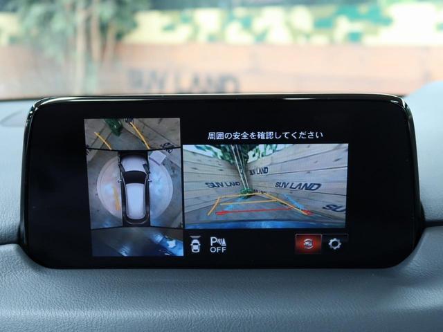25S プロアクティブ 禁煙車 コネクトナビ 衝突軽減装置 全周囲カメラ クルコン クリアランスソナー レーンアシスト シートヒーター LEDヘッドライト オートライト 純正17アルミ ETC(8枚目)