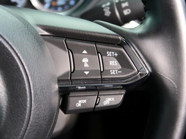 25S プロアクティブ 禁煙車 コネクトナビ 衝突軽減装置 全周囲カメラ クルコン クリアランスソナー レーンアシスト シートヒーター LEDヘッドライト オートライト 純正17アルミ ETC(9枚目)