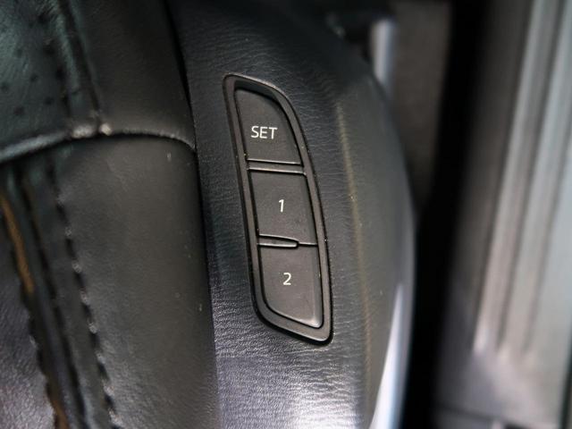 25S プロアクティブ 禁煙車 コネクトナビ 衝突軽減装置 全周囲カメラ クルコン クリアランスソナー レーンアシスト シートヒーター LEDヘッドライト オートライト 純正17アルミ ETC(44枚目)