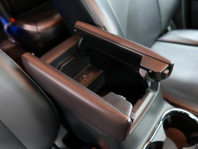 25S プロアクティブ 禁煙車 コネクトナビ 衝突軽減装置 全周囲カメラ クルコン クリアランスソナー レーンアシスト シートヒーター LEDヘッドライト オートライト 純正17アルミ ETC(49枚目)