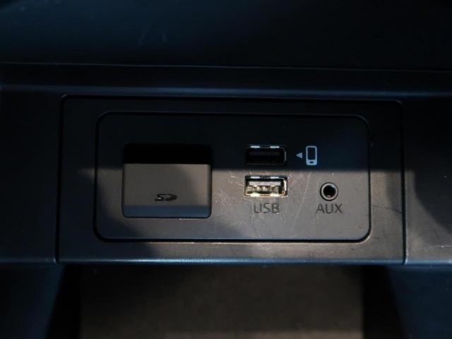 25S プロアクティブ 禁煙車 コネクトナビ 衝突軽減装置 全周囲カメラ クルコン クリアランスソナー レーンアシスト シートヒーター LEDヘッドライト オートライト 純正17アルミ ETC(50枚目)