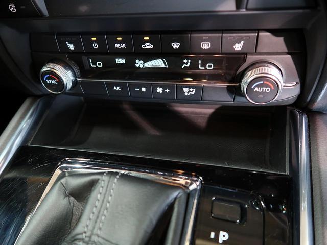 25S プロアクティブ 禁煙車 コネクトナビ 衝突軽減装置 全周囲カメラ クルコン クリアランスソナー レーンアシスト シートヒーター LEDヘッドライト オートライト 純正17アルミ ETC(55枚目)