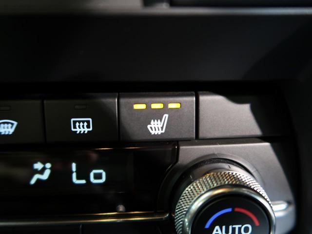 25S プロアクティブ 禁煙車 コネクトナビ 衝突軽減装置 全周囲カメラ クルコン クリアランスソナー レーンアシスト シートヒーター LEDヘッドライト オートライト 純正17アルミ ETC(58枚目)