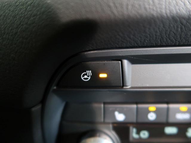 25S プロアクティブ 禁煙車 コネクトナビ 衝突軽減装置 全周囲カメラ クルコン クリアランスソナー レーンアシスト シートヒーター LEDヘッドライト オートライト 純正17アルミ ETC(59枚目)