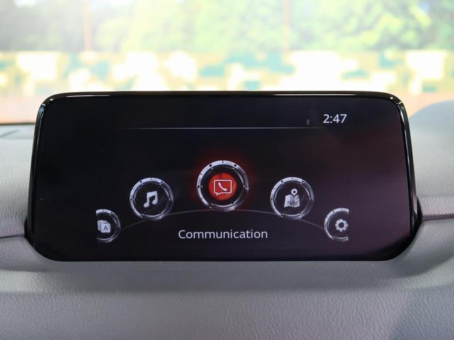 25S プロアクティブ 禁煙車 コネクトナビ 衝突軽減装置 全周囲カメラ クルコン クリアランスソナー レーンアシスト シートヒーター LEDヘッドライト オートライト 純正17アルミ ETC(60枚目)