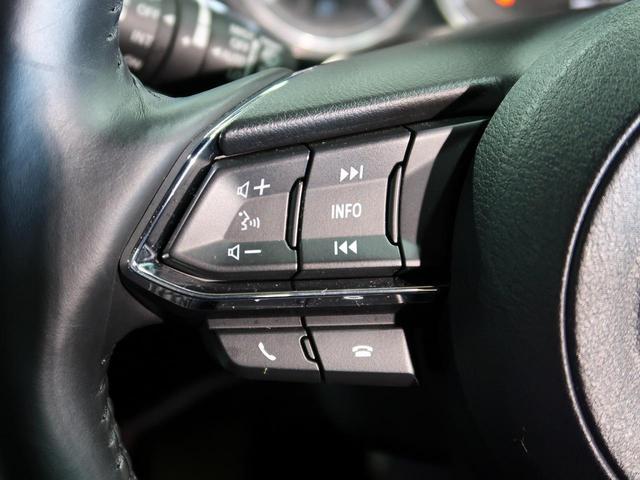 25S プロアクティブ 禁煙車 コネクトナビ 衝突軽減装置 全周囲カメラ クルコン クリアランスソナー レーンアシスト シートヒーター LEDヘッドライト オートライト 純正17アルミ ETC(67枚目)