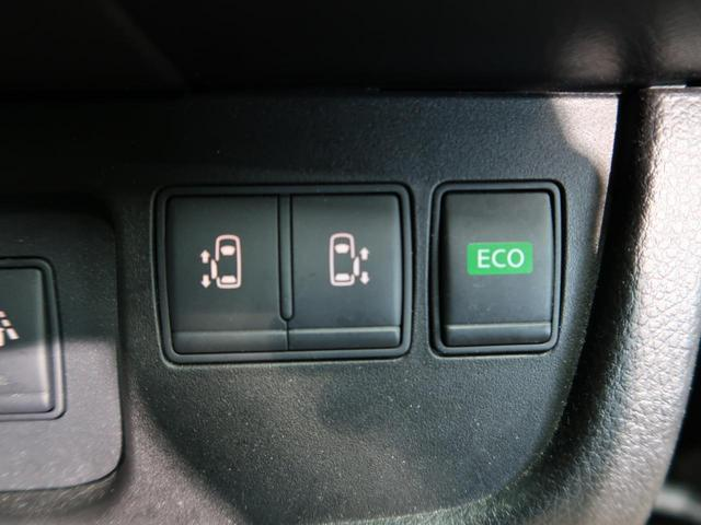 ハイウェイスター Vセレ+セーフティII SHV 社外8インチナビ Bluetooth接続 フリップダウンモニター 両側電動スライドドア 衝突被害軽減システム クルコン LEDヘッド クリアランスソナー ETC(8枚目)